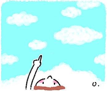 [살며 사랑하며-유형진] 감동 구름 기사의 사진
