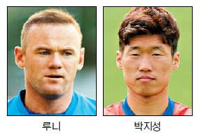 [타임아웃] 루니-박지성, 묘하게 닮은 '국가대표 은퇴' 기사의 사진