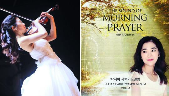 """박지혜 """"어떤 수식어보다도 하나님의 기쁨 되는 바이올리니스트로 불리고 싶어요"""" 기사의 사진"""