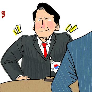 [한마당-서윤경] 김현종의 당당함이란 기사의 사진