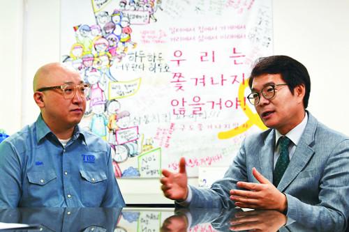 [서울 젠트리 보고서] 세 든 자영업자의 꿈은 '10년 장사'다… 곳곳서 쫓겨나는 가게들 기사의 사진