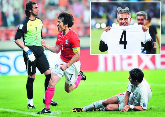 독설·도발… 만나면 '으르렁' 한국-이란의 축구 악연 기사의 사진