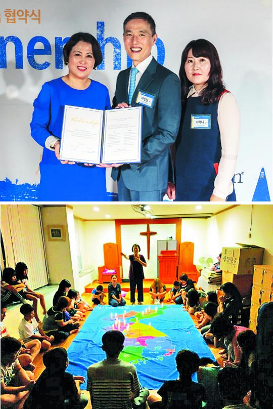 여성 탈북민에서 탈북 어린이 섬기는 목사로 기사의 사진