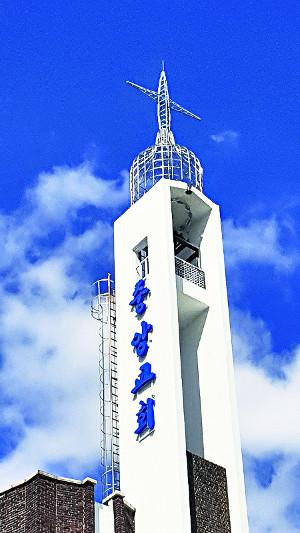 중앙성결교회 창립 110주년… '호롱불 종탑' 봉헌 기사의 사진