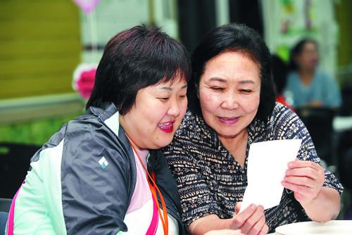 임마누엘집·제주국제순복음교회  '사랑가족꾸미기' 행사 열어 기사의 사진