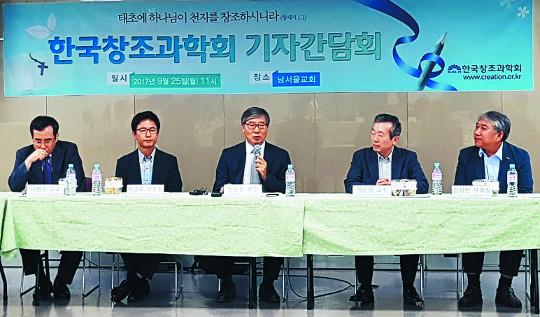 """""""사이비과학 매도 유감""""… 창조과학회 '박성진 낙마' 입 열다 기사의 사진"""