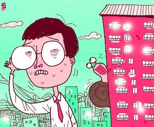 [창-박세환] 집 구하기 전쟁 기사의 사진