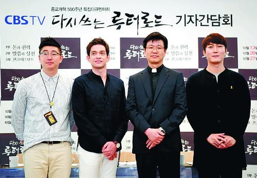 종교개혁 유적지서 한국교회 갈 길을 찾는다 기사의 사진