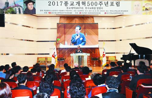 """""""한국 개신교회, 500년 전 천주교와 너무 닮았다"""" 기사의 사진"""