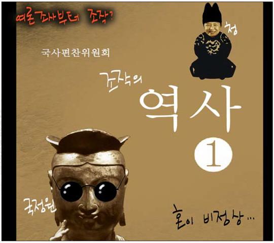 [국민만평-서민호 화백] 혼이 비정상… 기사의 사진