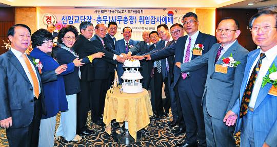 [포토] 한국기독교지도자협 신임 교단장·총무 취임감사예배 기사의 사진