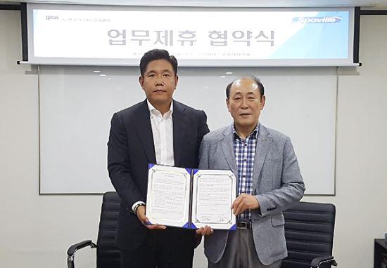 ㈜스포빌, 사단법인 한국인터넷PC문화협회와 전국 PC방 입점 MOU 체결 기사의 사진