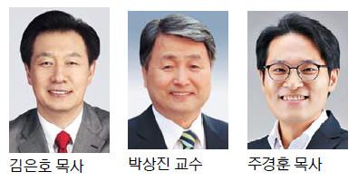 [알림] 제6회 '꿈미' 교육 콘퍼런스 기사의 사진