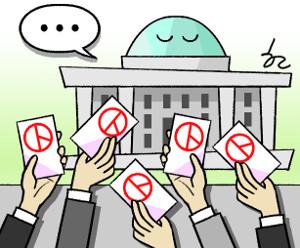 [한마당-라동철] 선거제도 개편 기사의 사진