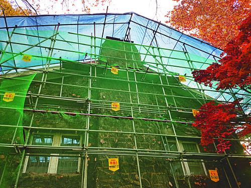 '화재' 언더우드가 기념관 11개월 만에 복원 공사 기사의 사진