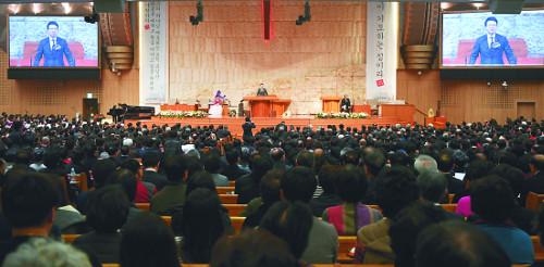 """김하나 목사 """"결정에 대한 책임 내가 다 지겠다"""" 기사의 사진"""