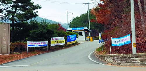 [현장] 드론·CCTV로 철통 차단 '전능신교' 합숙소 기사의 사진