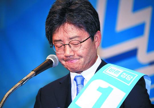 바른정당 유승민號 출범… 난제 산적 '리더십 시험대' 기사의 사진