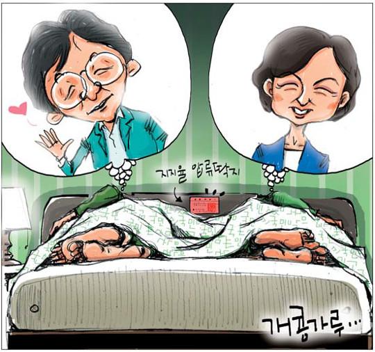 [국민만평-서민호 화백] 집구석… 기사의 사진