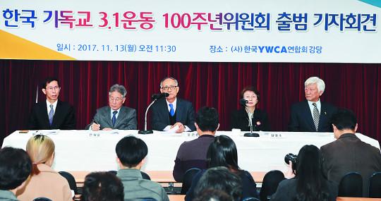 100주년 맞는 3·1운동… 한국교회, 함께 기념한다 기사의 사진