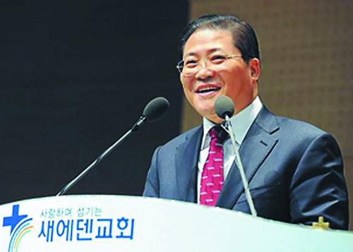 소강석 새에덴교회 목사 '아시아문화경제대상' 수상 기사의 사진