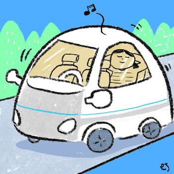 [한마당-권기석] 애리조나 자율주행차 기사의 사진