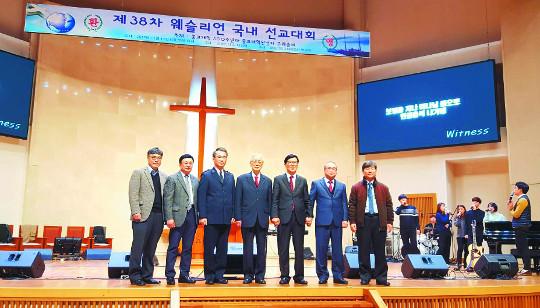 """""""웨슬리의 성령 신학이 종교개혁 완성"""" 기사의 사진"""