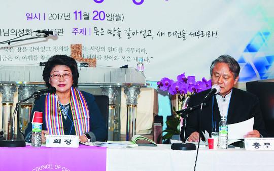 NCCK 첫 여성 회장… 기하성 유영희 목사 추대 기사의 사진