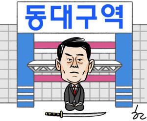 [한마당-정진영] 동대구역 기사의 사진