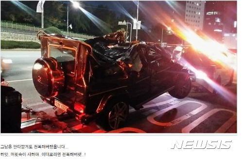 말썽 많은 '워마드'… '여혐 저항' 핑계, 되레 혐오 재생산 기사의 사진