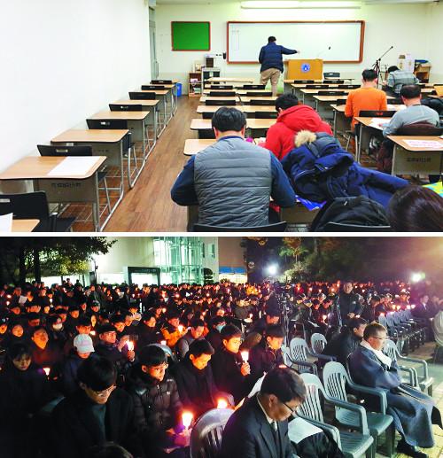 [현장] 한국교회 양대 장로교 신학대 수난시대… '개혁 안되면 졸업 거부' '세습 반대 촛불기도회' 기사의 사진