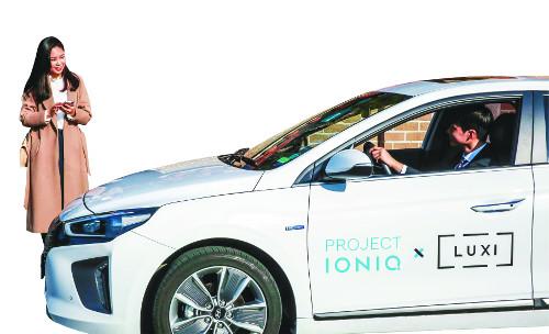 공유경제 눈뜬 현대차, 스타트업 손잡고 카풀 사업 시동 기사의 사진