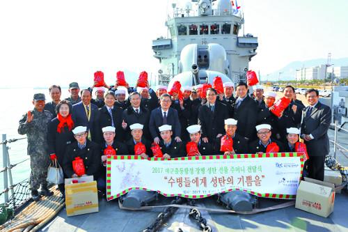 부산성시화운동본부·부산기독교총연합회,  해군 장병에 성탄선물 3000개 전달 기사의 사진