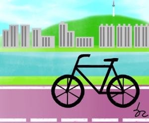 [한마당-고승욱] 쓸모 있는 자전거길 기사의 사진