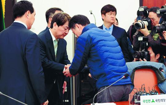 """안철수 """"범개혁정당으로 재탄생… 다당제 제도화"""" 기사의 사진"""