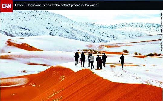 '평균 기온 35도' 사하라 사막에 눈(雪) 내린 날 기사의 사진