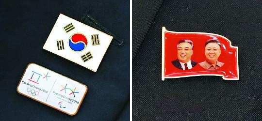 [포토] 남북 고위급회담 대표단 배지 기사의 사진