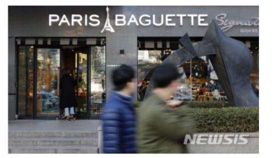 파리바게뜨, 자회사가 제빵사 고용한다 기사의 사진