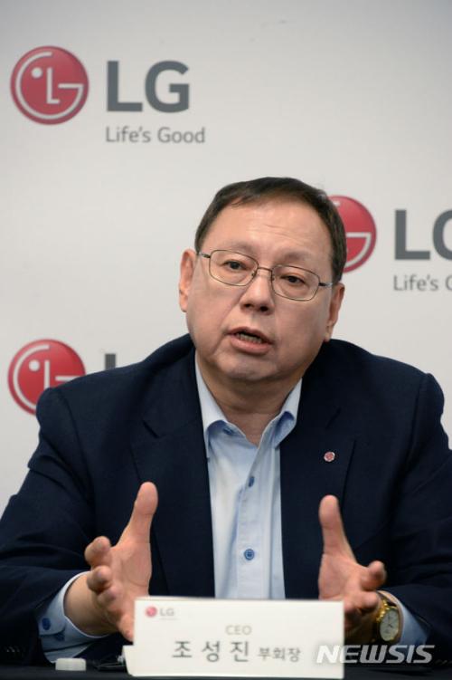"""LG전자 """"스마트폰 브랜드 바꿀 수도"""" 기사의 사진"""