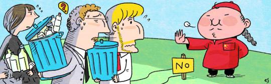 """""""수입 안 해"""" 중국 한 마디에… 지구촌, 쓰레기 '대란' 기사의 사진"""