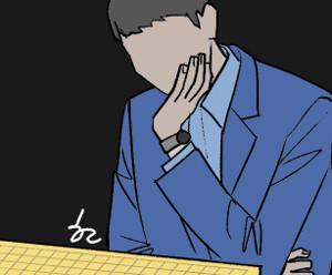 [한마당-천지우] 이적의 수 기사의 사진