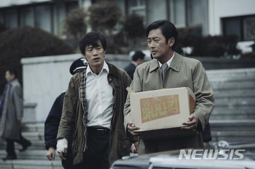 """한국당 """"경찰 대공수사권은 '1987 남영동 대공분실' 만들자는 것"""" 기사의 사진"""
