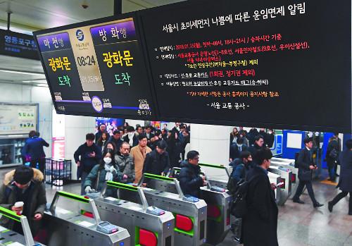 미세먼지 비상조치에도 서울 교통량 달라진 게 없었다 기사의 사진