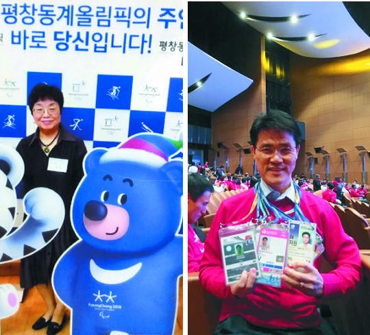 """""""한국의 정 다시 느끼려"""" 평창 오는 미국인… 이색 봉사자들 기사의 사진"""