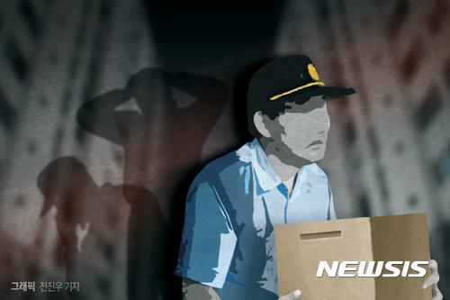 서울시, 아파트 경비원 일자리 지키기 나서 기사의 사진