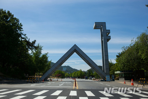 올 서울대 정시 합격자 일반高 출신 절반 넘어 기사의 사진