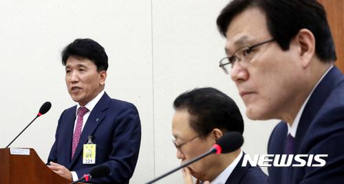 검찰로 간 하나·국민銀 'VIP 리스트' 기사의 사진
