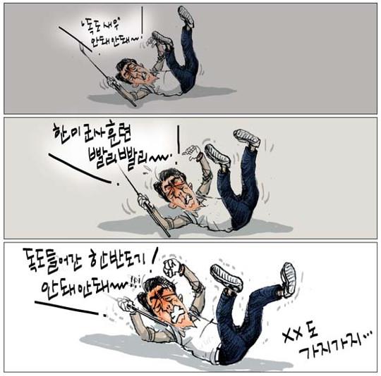 [국민만평-서민호 화백] XX도 가지가지… 기사의 사진