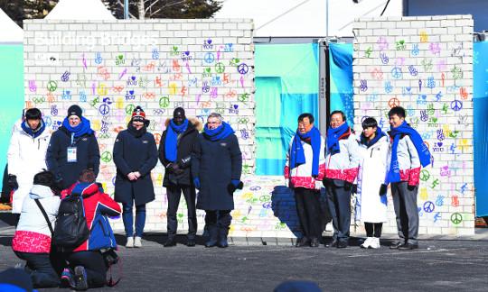 """""""평화의 올림픽을 위하여…"""" 휴전벽 제막식 기사의 사진"""