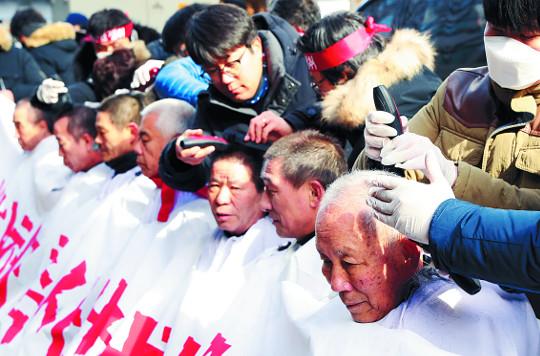 [포토] 축산업말살정책 저지 대정부 삭발·단식 투쟁 기사의 사진